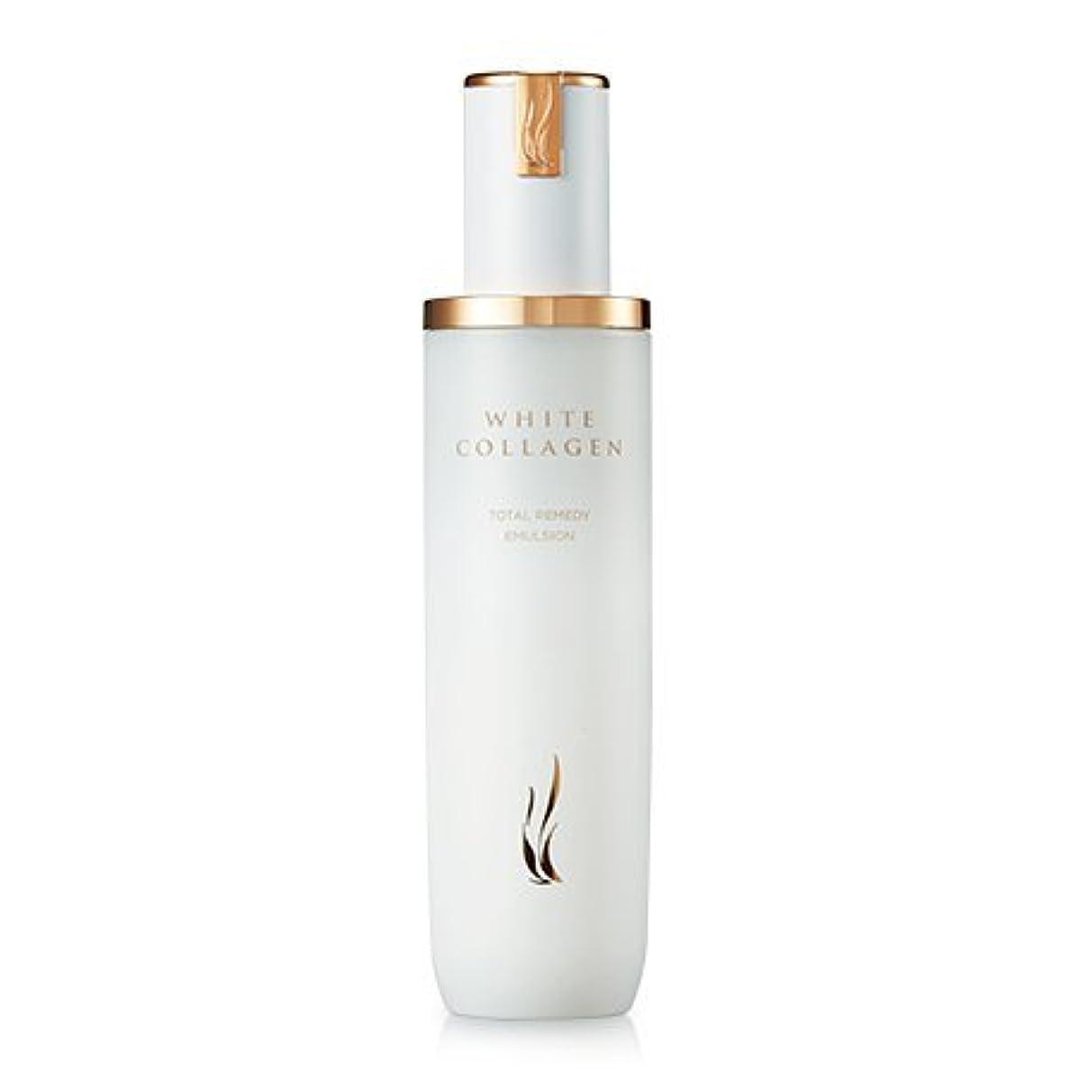 風刺擁する伸ばす[New] A.H.C (AHC) White Collagen Total Remedy Emulsion 130ml/A.H.C ホワイト コラーゲン トータル レミディ エマルジョン 130ml [並行輸入品]