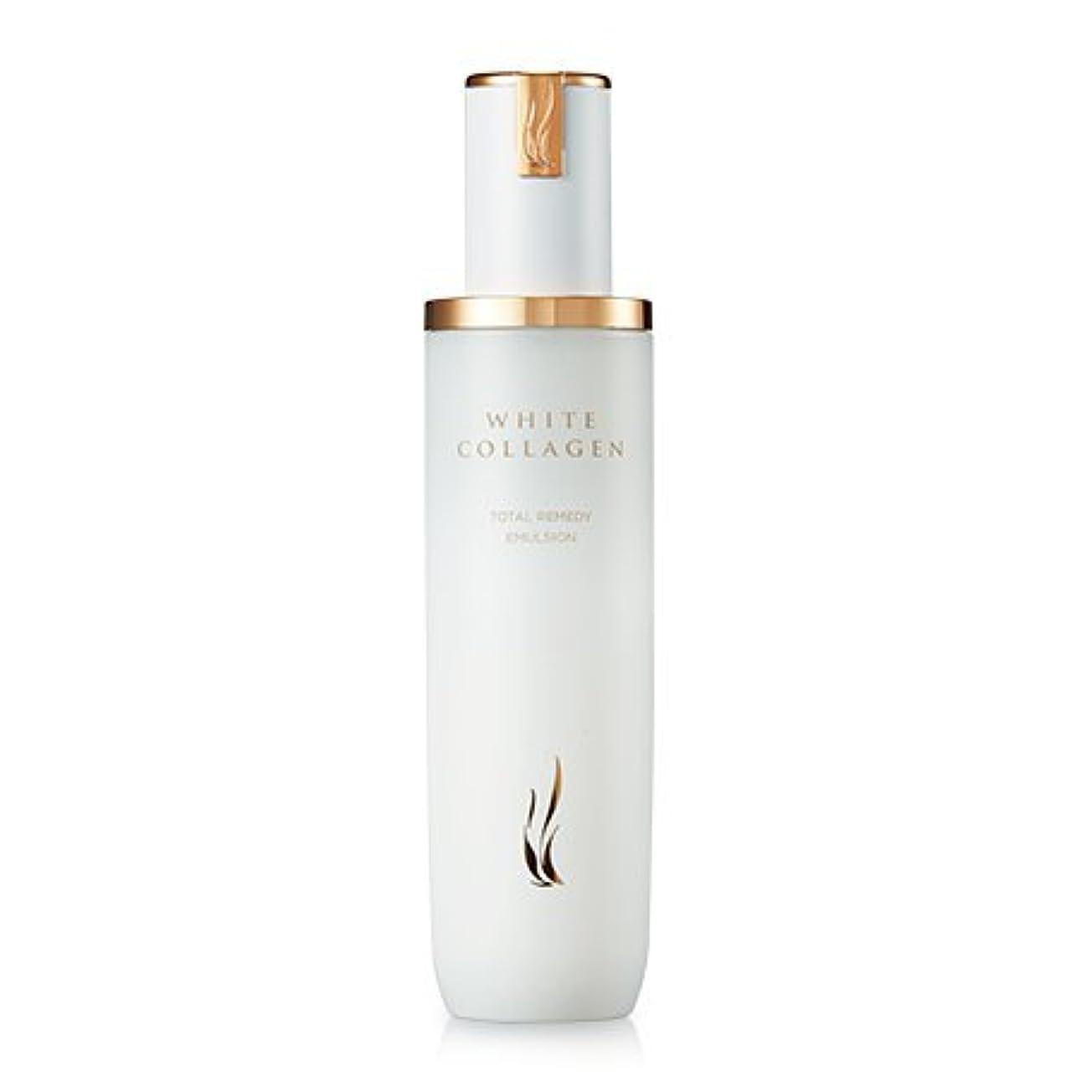 感嘆探検のために[New] A.H.C (AHC) White Collagen Total Remedy Emulsion 130ml/A.H.C ホワイト コラーゲン トータル レミディ エマルジョン 130ml [並行輸入品]