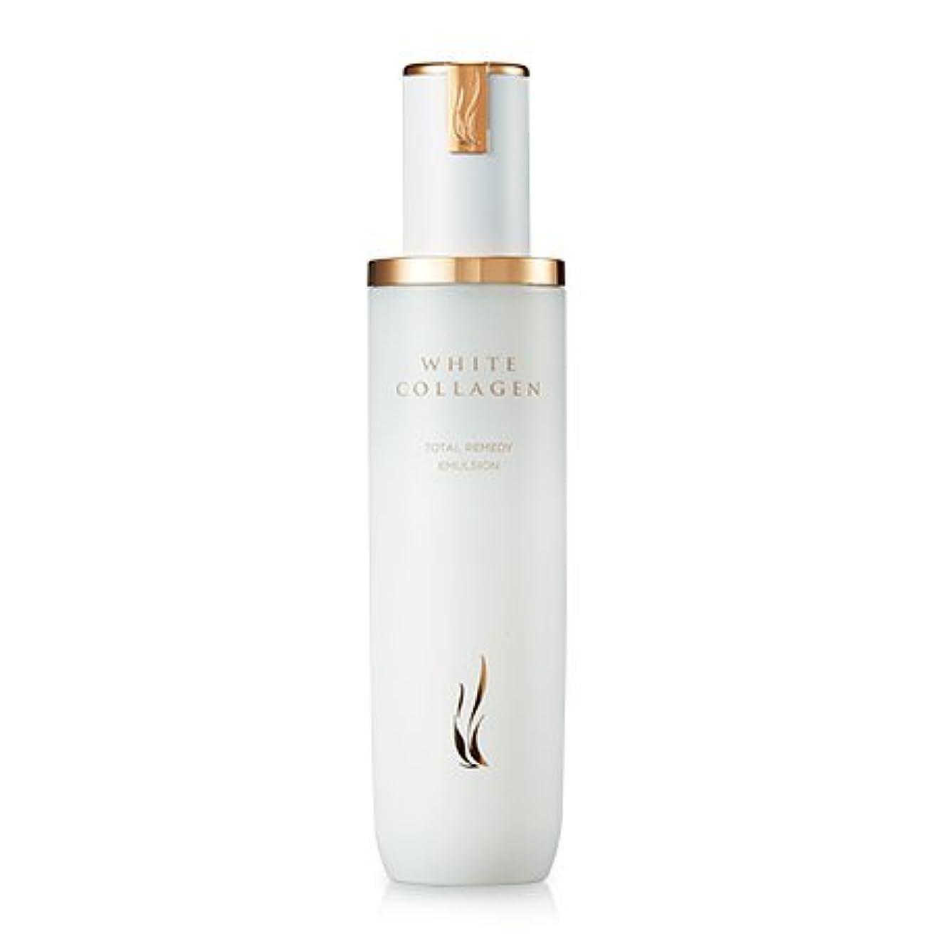 キャンセル不器用比喩[New] A.H.C (AHC) White Collagen Total Remedy Emulsion 130ml/A.H.C ホワイト コラーゲン トータル レミディ エマルジョン 130ml [並行輸入品]