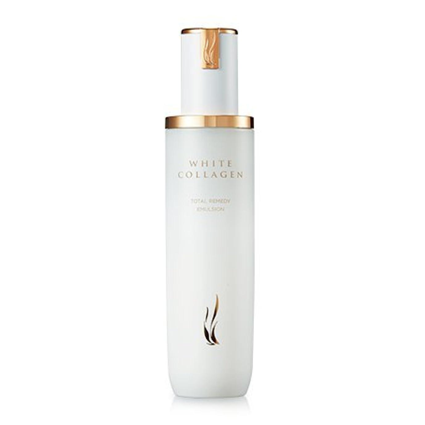 にんじん幻滅するマントル[New] A.H.C (AHC) White Collagen Total Remedy Emulsion 130ml/A.H.C ホワイト コラーゲン トータル レミディ エマルジョン 130ml [並行輸入品]