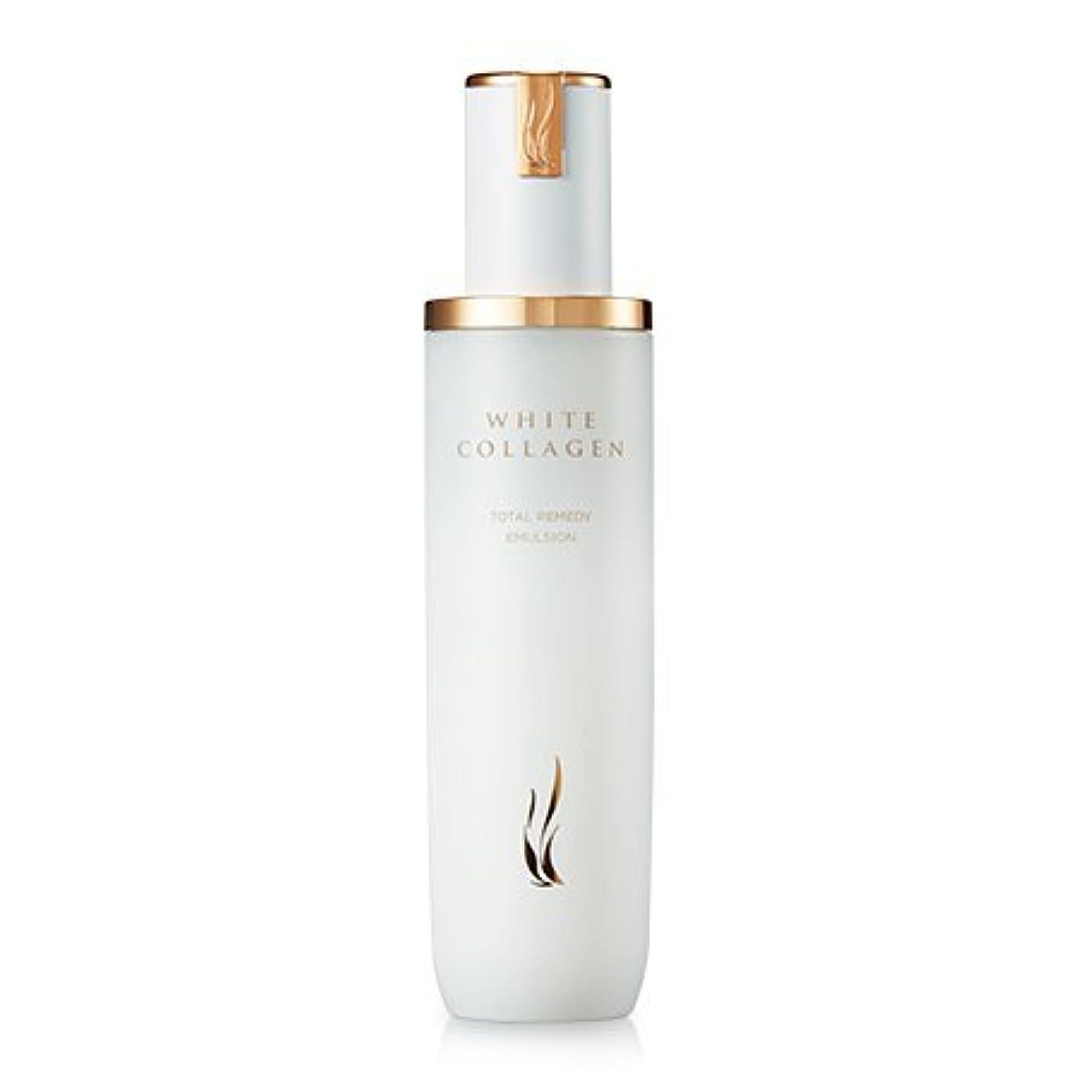 廊下帝国松明[New] A.H.C (AHC) White Collagen Total Remedy Emulsion 130ml/A.H.C ホワイト コラーゲン トータル レミディ エマルジョン 130ml [並行輸入品]