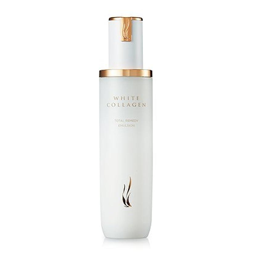 抵抗するアカデミーペック[New] A.H.C (AHC) White Collagen Total Remedy Emulsion 130ml/A.H.C ホワイト コラーゲン トータル レミディ エマルジョン 130ml [並行輸入品]