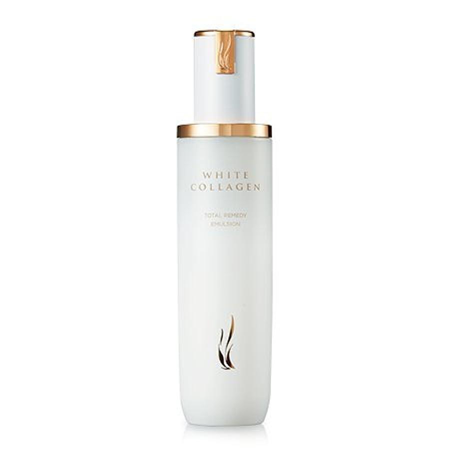 サンドイッチでる作ります[New] A.H.C (AHC) White Collagen Total Remedy Emulsion 130ml/A.H.C ホワイト コラーゲン トータル レミディ エマルジョン 130ml [並行輸入品]