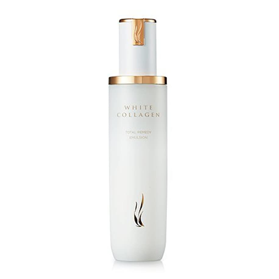 尽きるマージ無声で[New] A.H.C (AHC) White Collagen Total Remedy Emulsion 130ml/A.H.C ホワイト コラーゲン トータル レミディ エマルジョン 130ml [並行輸入品]