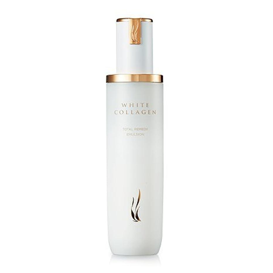 [New] A.H.C (AHC) White Collagen Total Remedy Emulsion 130ml/A.H.C ホワイト コラーゲン トータル レミディ エマルジョン 130ml [並行輸入品]
