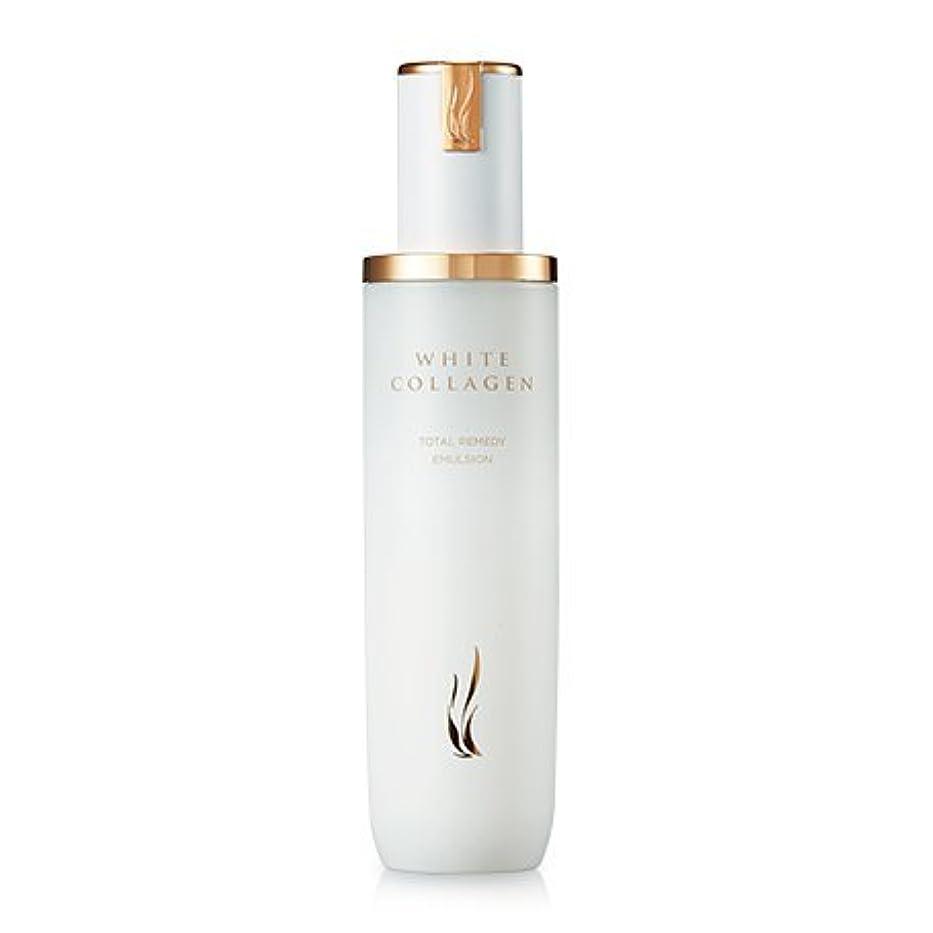 反対適用済み銅[New] A.H.C (AHC) White Collagen Total Remedy Emulsion 130ml/A.H.C ホワイト コラーゲン トータル レミディ エマルジョン 130ml [並行輸入品]