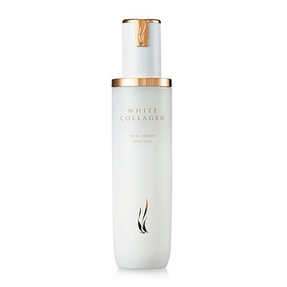 スクラップブック注入するヘア[New] A.H.C (AHC) White Collagen Total Remedy Emulsion 130ml/A.H.C ホワイト コラーゲン トータル レミディ エマルジョン 130ml [並行輸入品]