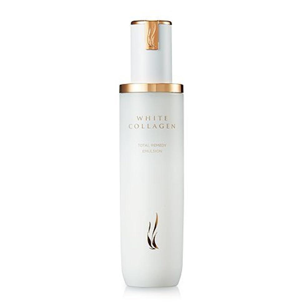 バリーコイル不幸[New] A.H.C (AHC) White Collagen Total Remedy Emulsion 130ml/A.H.C ホワイト コラーゲン トータル レミディ エマルジョン 130ml [並行輸入品]