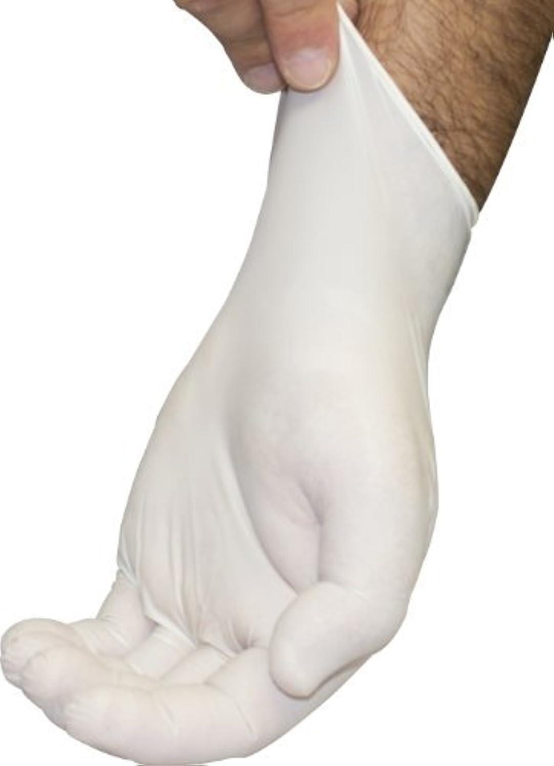 ハイキング契約する知的The Safety Zone GRPR-2X-1-T Powder Free Disposable,Latex Rubber Gloves,XX-Large,Natural (Case of 1000) [並行輸入品]