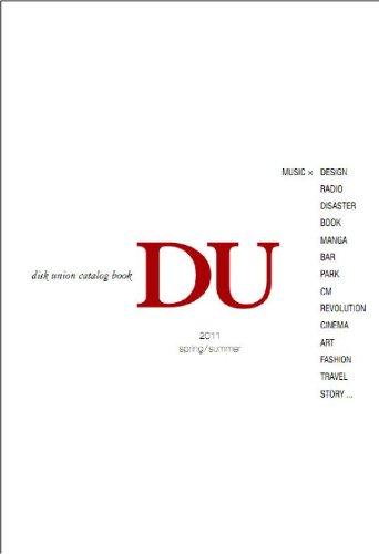 DU (ディー・ユー) 2011 Spring/Summer