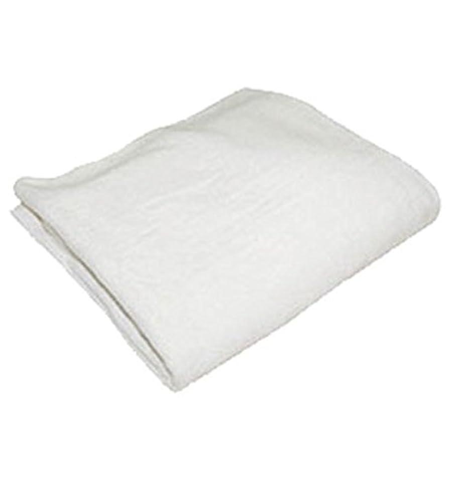 厳密にみがきますスキムまとめ売り コットン バスタオル (ホワイト 5枚) 業務用タオル