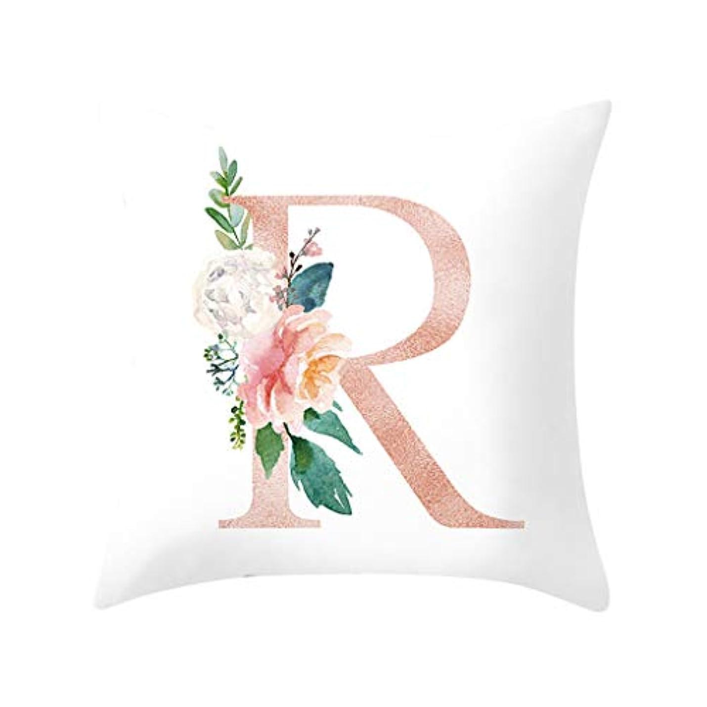 必須成長月曜LIFE 装飾クッションソファ手紙枕アルファベットクッション印刷ソファ家の装飾の花枕 coussin decoratif クッション 椅子