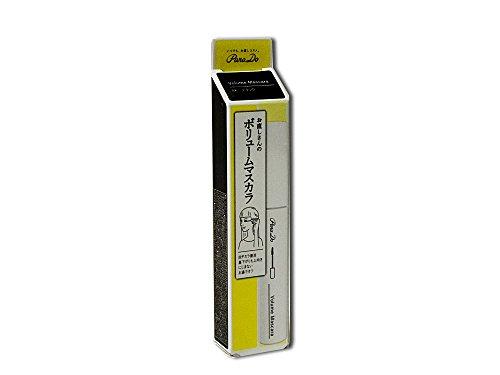 パラドゥ お直しさんの ボリュームマスカラ BK(ブラック) 5.3g