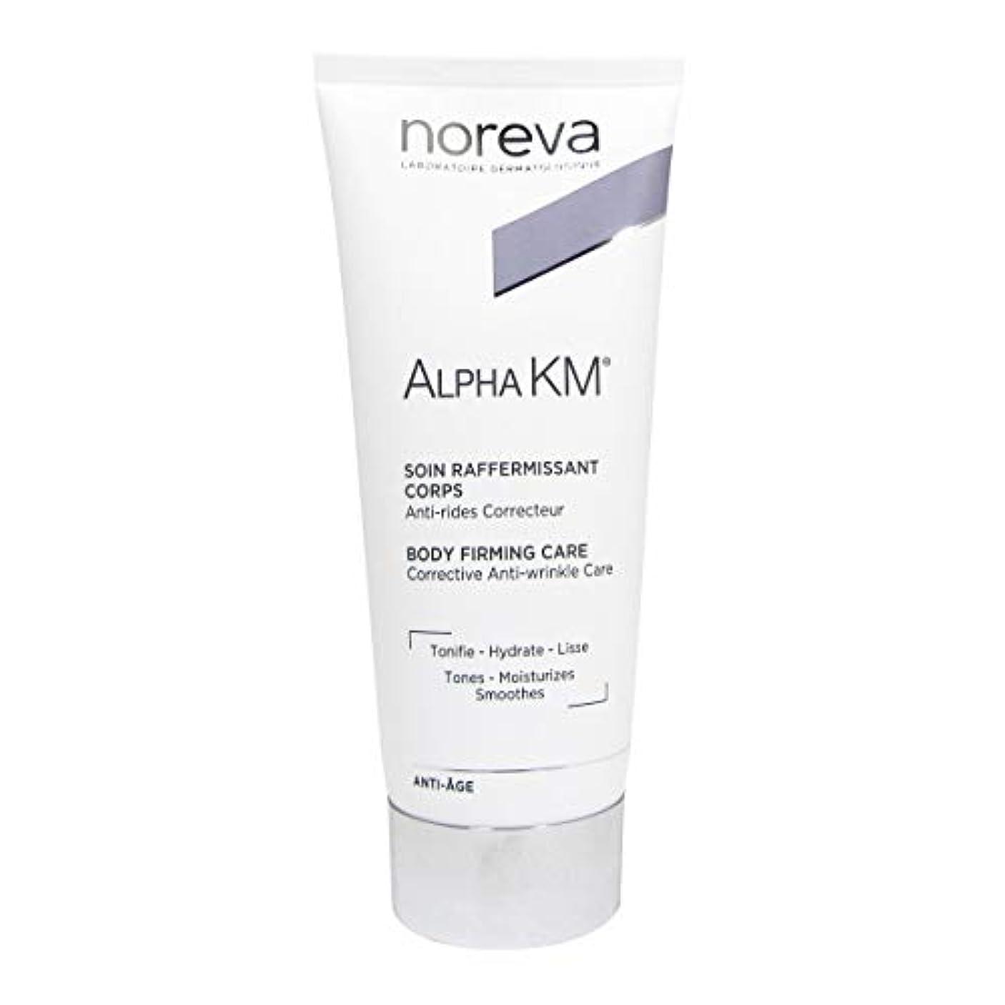 伝染性の息切れ数字Noreva Alpha Km Body Firming Anti-ageing Treatment 200ml [並行輸入品]
