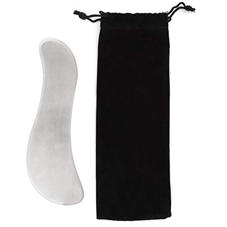 Gua Shaスクレーピングツール、ステンレス鋼GuaShaマッサージボード男性または女性の筋肉痛の痛みのスーツのための筋膜リリースツール