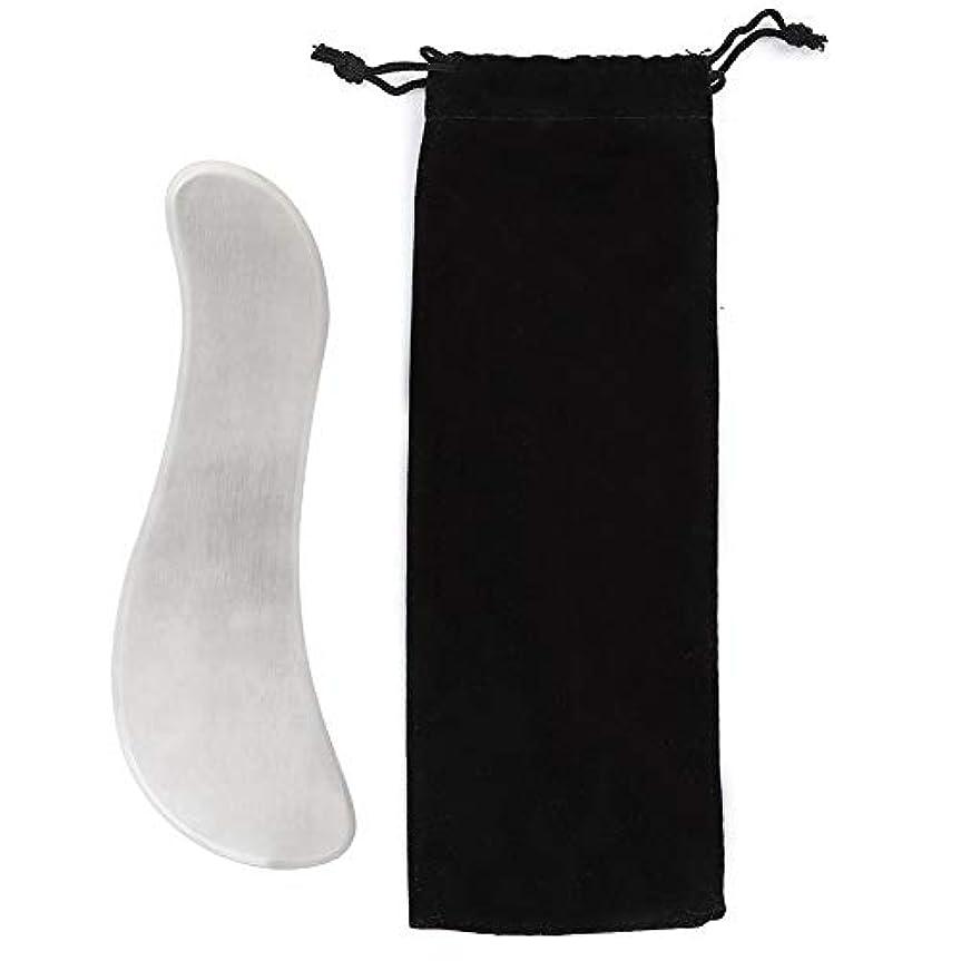 要件小包信者Gua Shaスクレーピングツール、ステンレス鋼GuaShaマッサージボード男性または女性の筋肉痛の痛みのスーツのための筋膜リリースツール