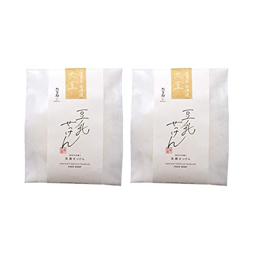 日の出ダッシュ荒廃する豆腐の盛田屋 豆乳せっけん 自然生活 100g×2個セット