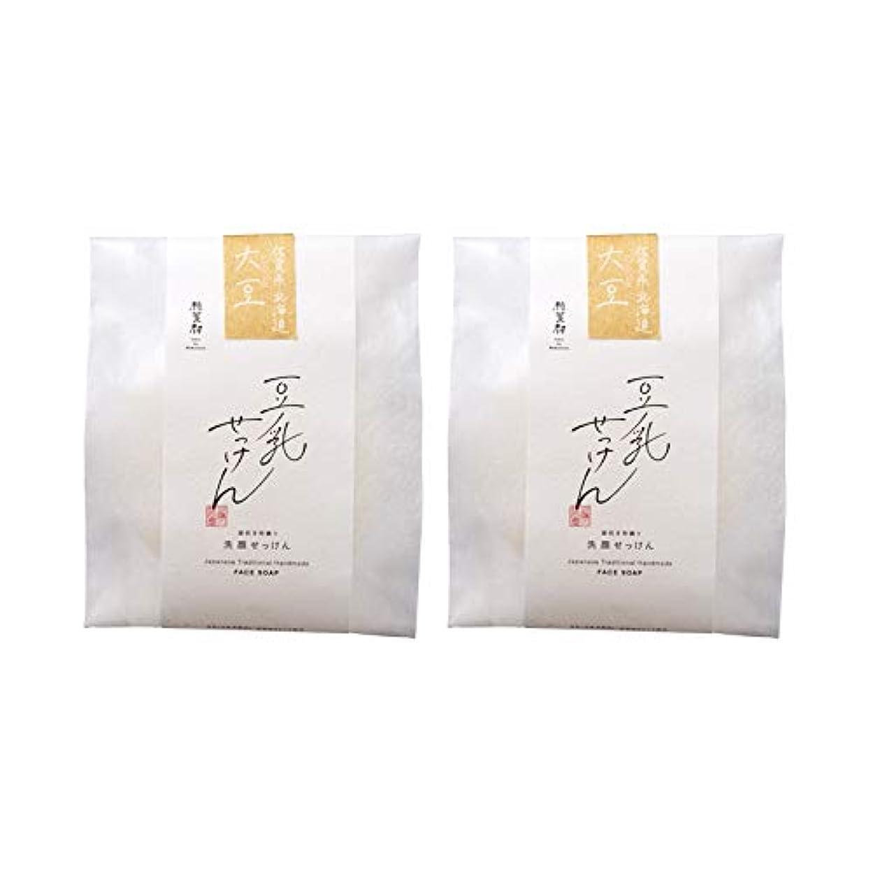 公式衣服立証する豆腐の盛田屋 豆乳せっけん 自然生活 100g×2個セット
