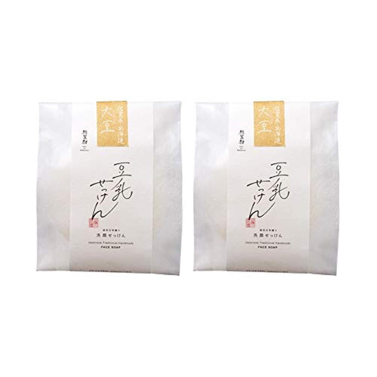 看板クモ成功する豆腐の盛田屋 豆乳せっけん 自然生活 100g×2個セット