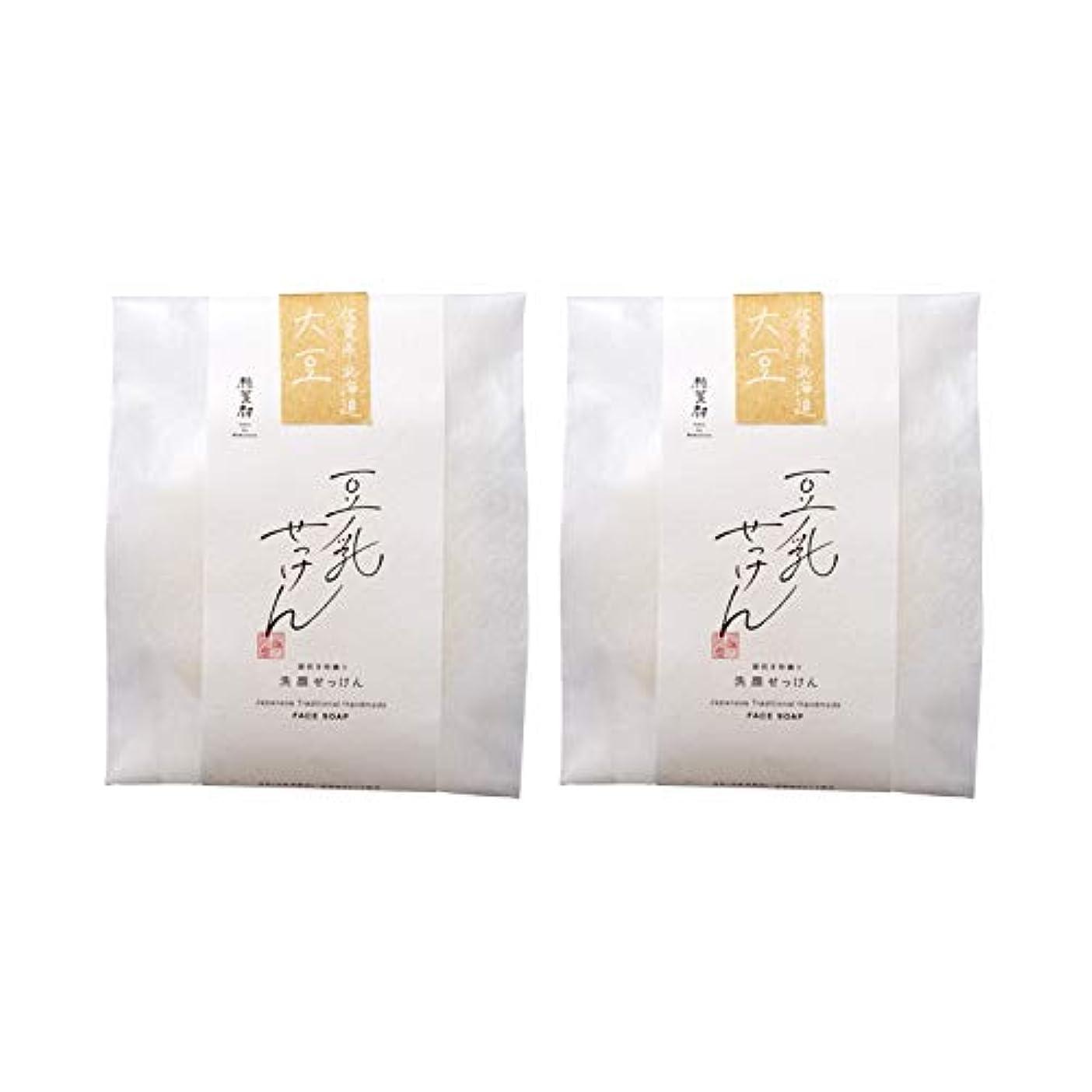 ホテル有害な文明化する豆腐の盛田屋 豆乳せっけん 自然生活 100g×2個セット