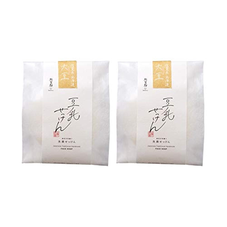 陽気な毎年美的豆腐の盛田屋 豆乳せっけん 自然生活 100g×2個セット