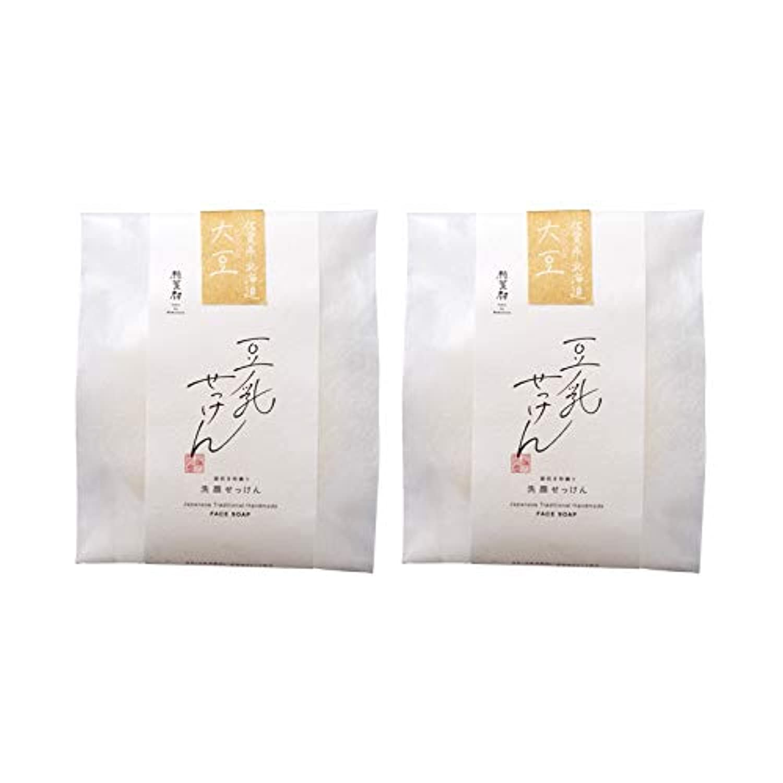 豆腐の盛田屋 豆乳せっけん 自然生活 100g×2個セット