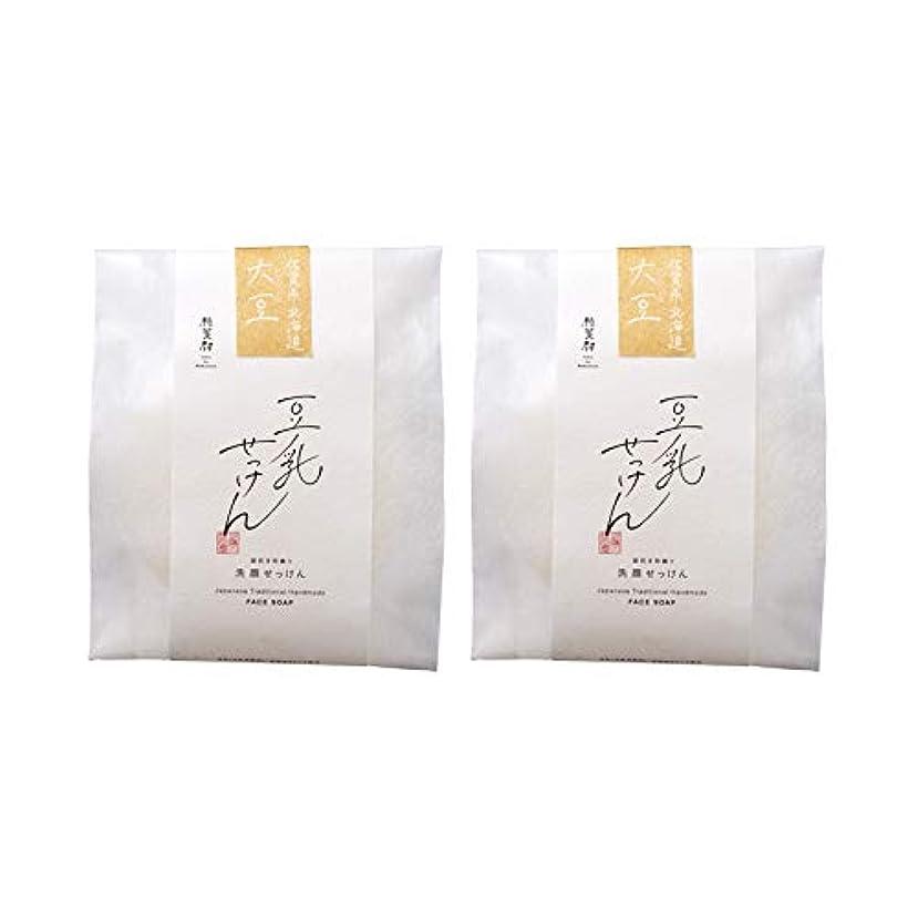 におい事内なる豆腐の盛田屋 豆乳せっけん 自然生活 100g×2個セット