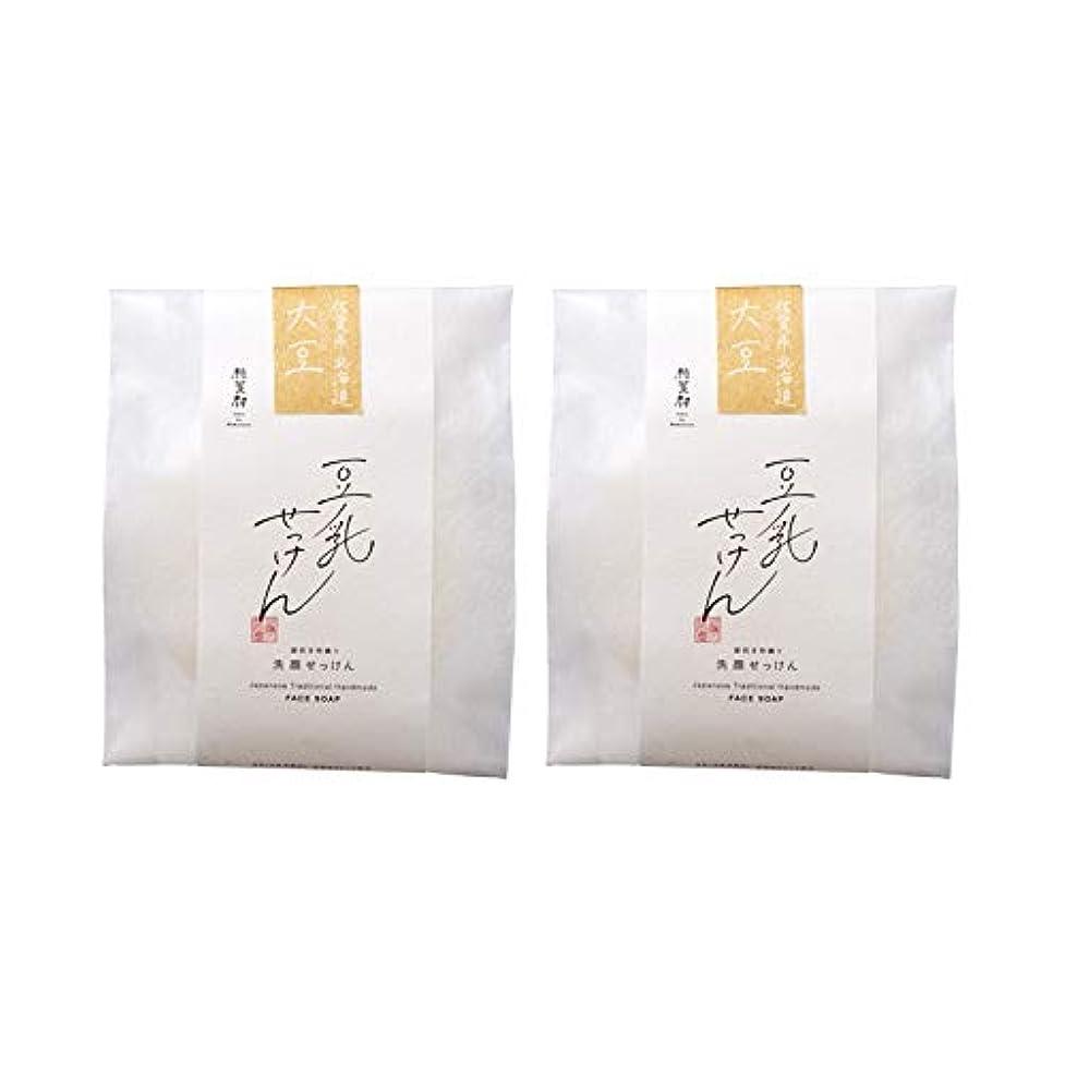 バース百年禁止豆腐の盛田屋 豆乳せっけん 自然生活 100g×2個セット