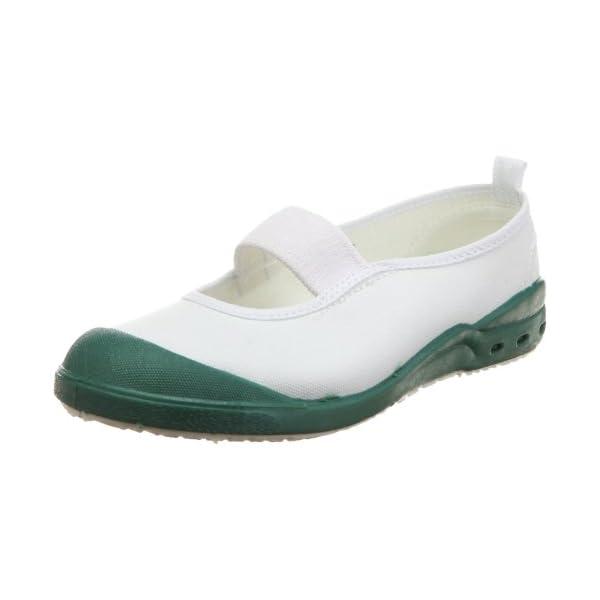 [アキレス] 上履き 日本製 アキレスバレーエコ...の商品画像