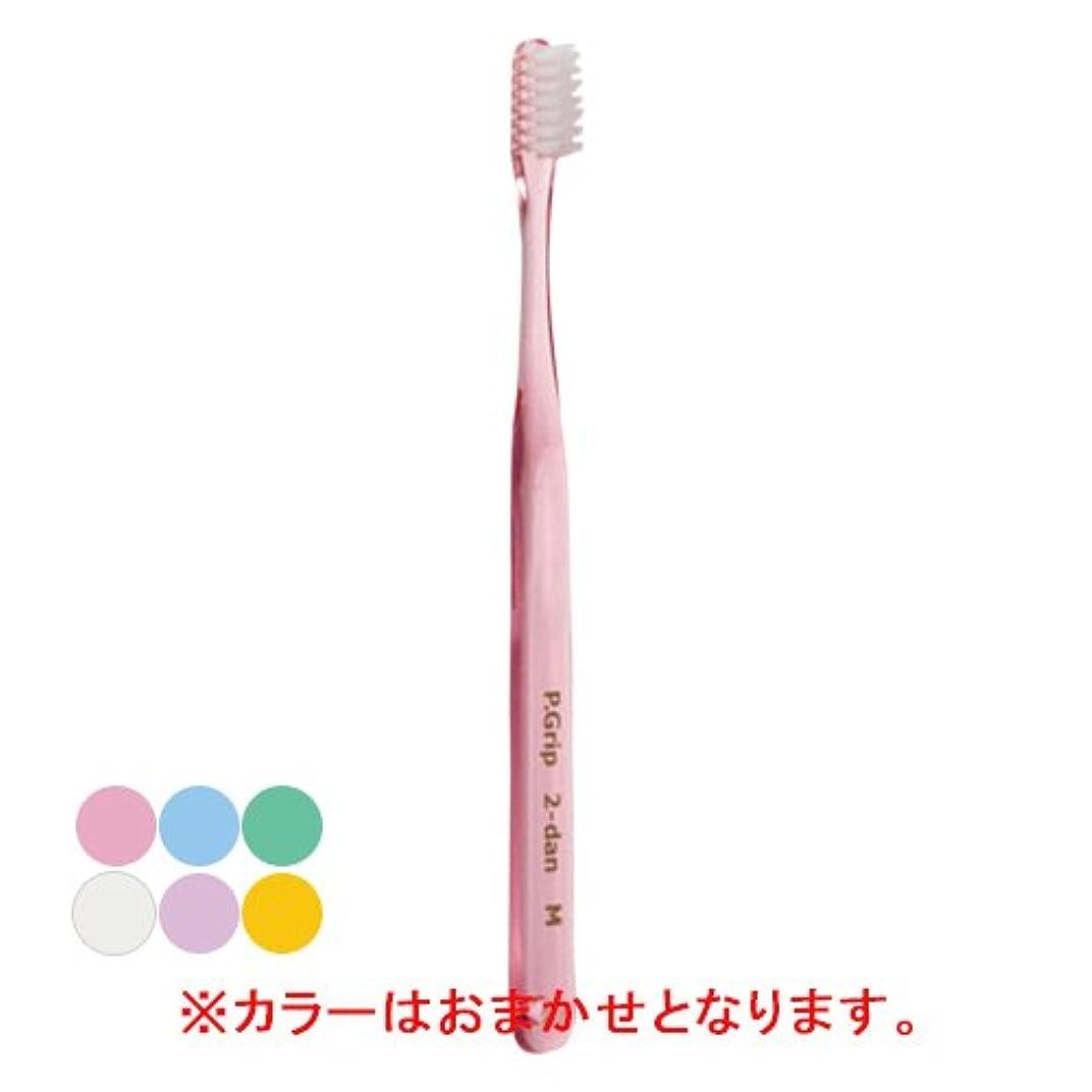 周囲封筒本P.D.R.(ピーディーアール) P.Grip(ピーグリップ)歯ブラシ 二段植毛タイプ ミディアム(ふつう) 1本