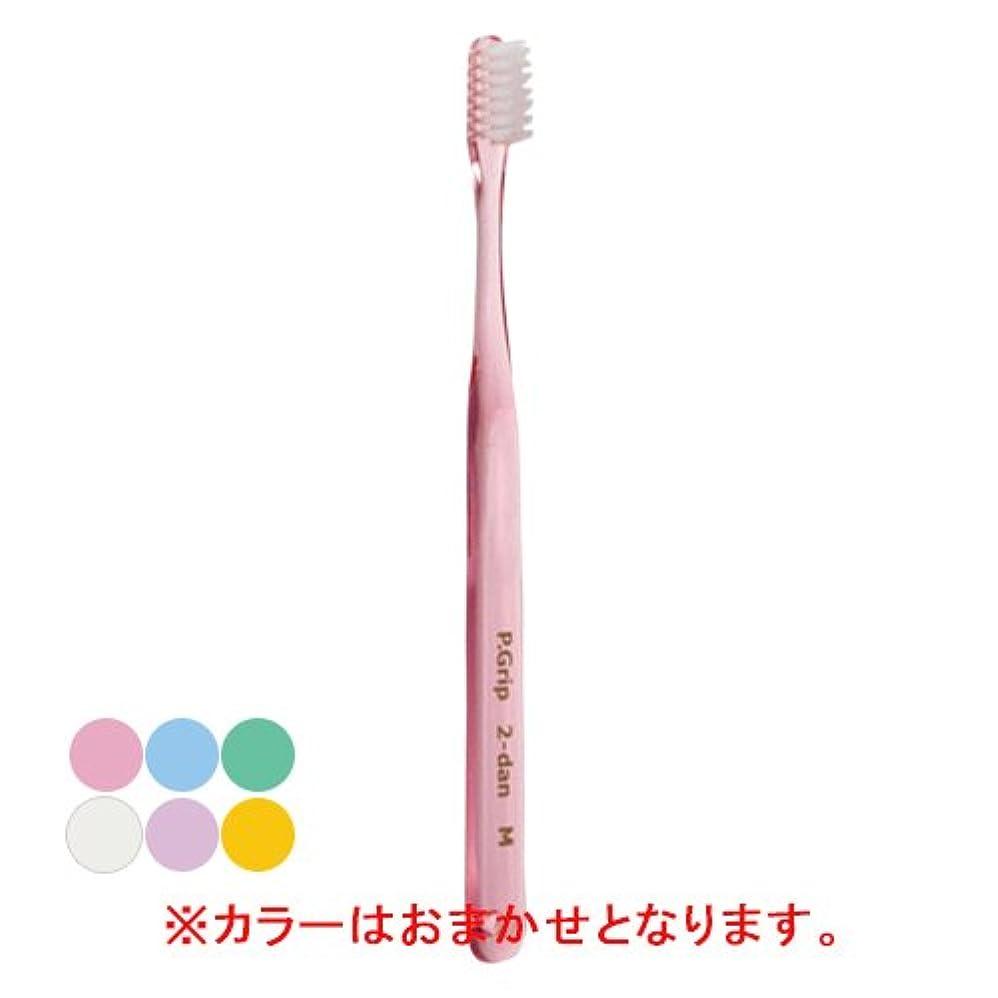 汚染統計的チューインガムP.D.R.(ピーディーアール) P.Grip(ピーグリップ)歯ブラシ 二段植毛タイプ ミディアム(ふつう) 1本