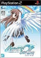 Memories Off After Rain Vol.3 卒業 (通常版)