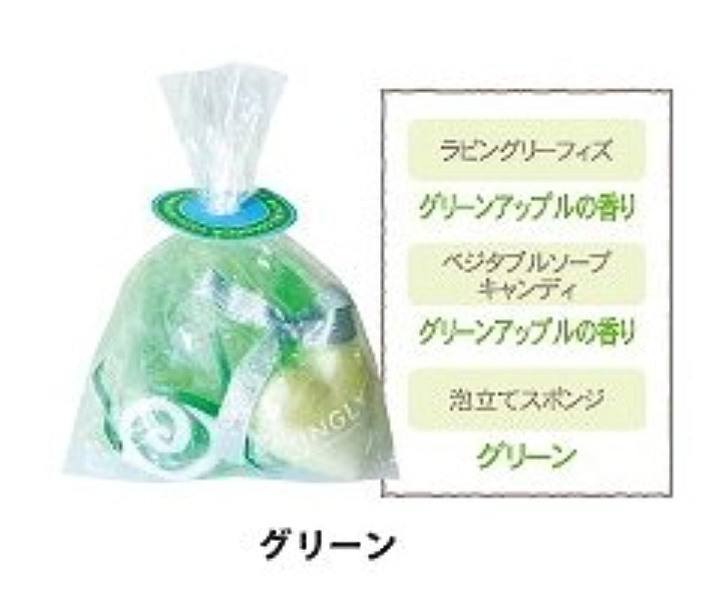染料ブリードポールカラフルキャンディ バスバッグ グリーン 12個セット