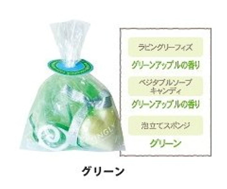 音節億トロリーカラフルキャンディ バスバッグ グリーン 12個セット