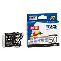 (まとめ) エプソン EPSON インクカートリッジ ブラック ICBK50 1個 【×4セット】 〈簡易梱包