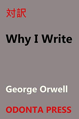 Why i write george orwell essays george orwell