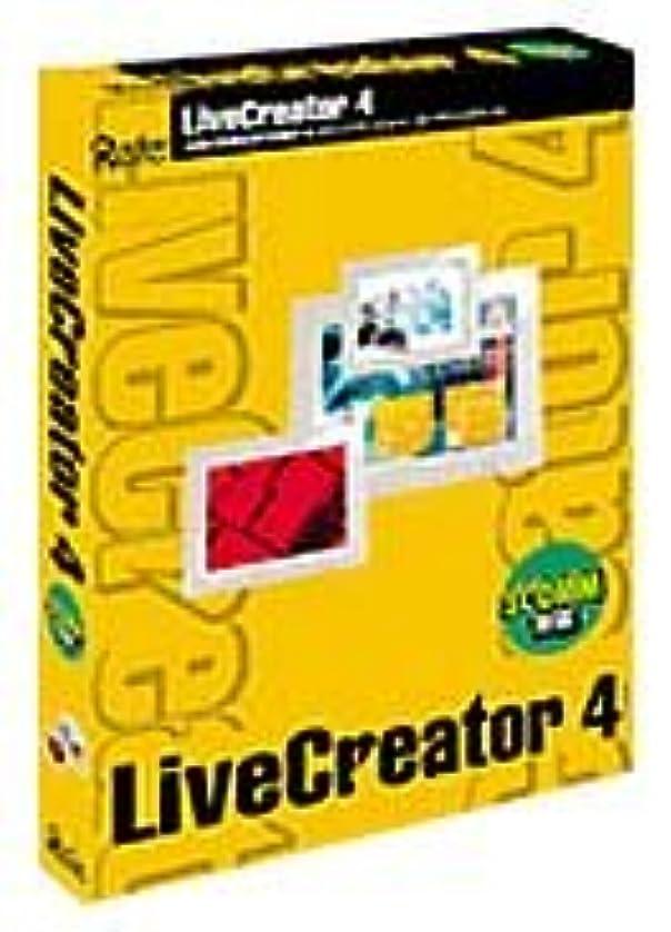 書く急速な介入するLiveCreator 4