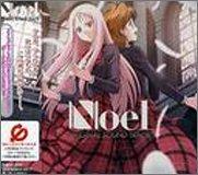 NOEL オリジナルサウンドトラック(CCCD)