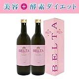 ベルタ酵素ドリンク (710ml) 2本セット 酵素数165種類と美容成分を高配合