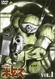 装甲騎兵 ボトムズ VOL.1 [DVD] 画像