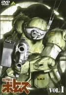 装甲騎兵 ボトムズ VOL.1 [DVD]の詳細を見る