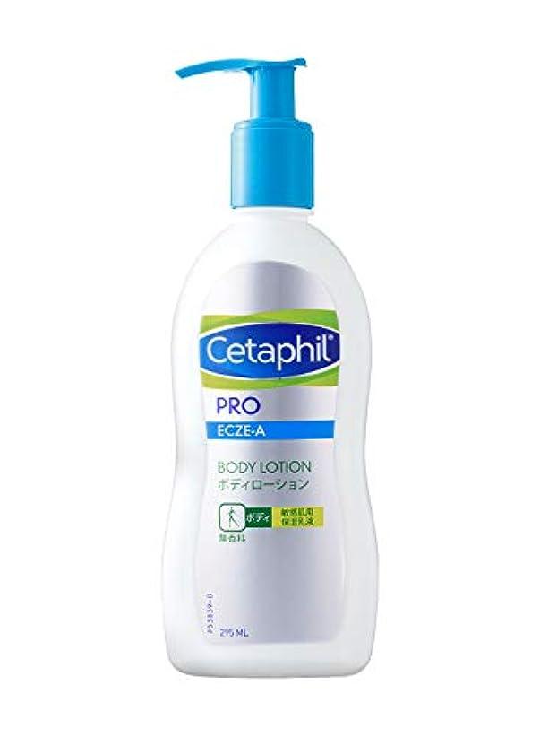 で出来ている縞模様の注意セタフィル Cetaphil ® PRO ボディローション 295ml (敏感肌用保湿乳液 乾燥肌 敏感肌 低刺激性 保湿乳液 ローション)