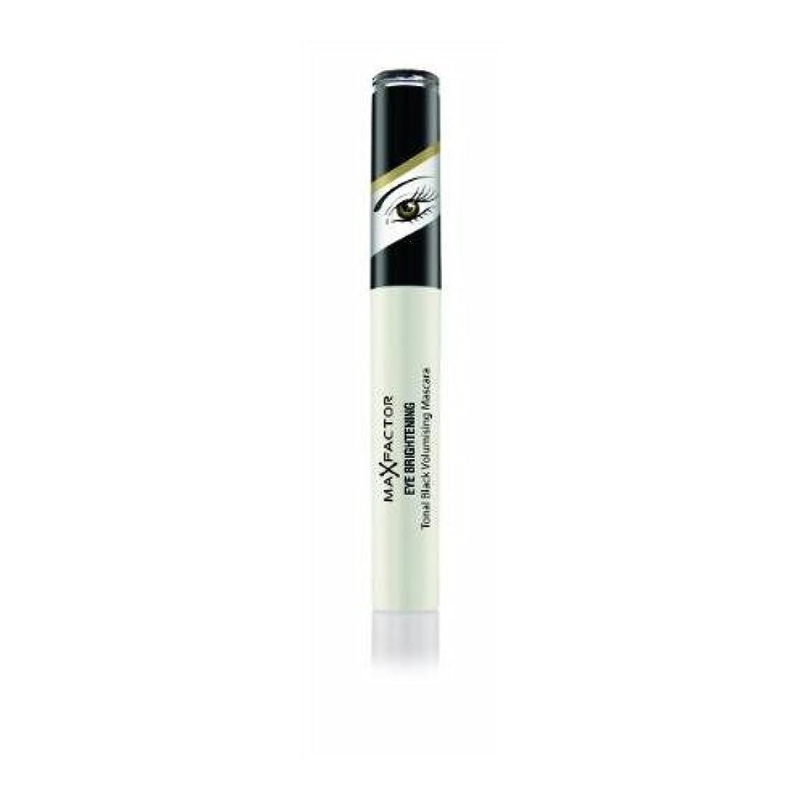 コロニアル刺繍虚偽Max Factor Eye Brightening Mascara for Hazel Eyes 7.ml Black Gold