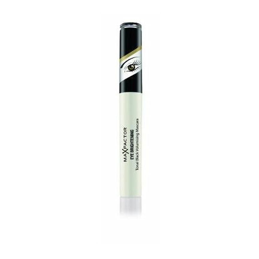 遠洋の証言する気晴らしMax Factor Eye Brightening Mascara for Hazel Eyes 7.ml Black Gold