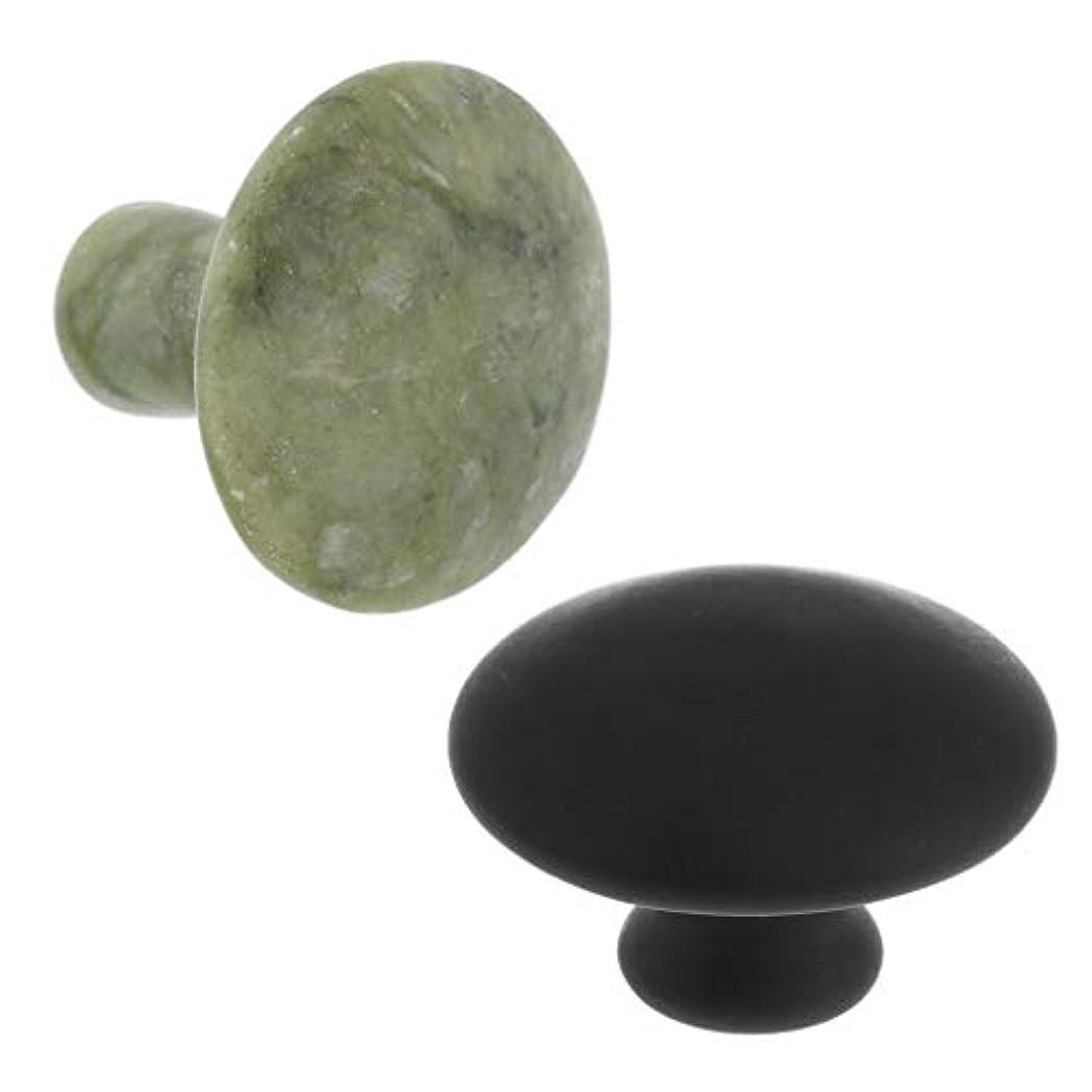 コカイン母性トランスペアレント2個 マッサージ石 マッサージストーン 天然石 アロマ