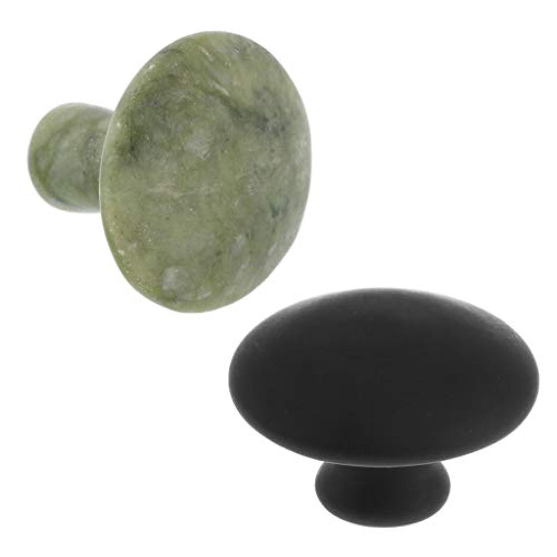 おびえた化学薬品来てBaoblaze 2個 マッサージ石 マッサージストーン 天然石 アロマ