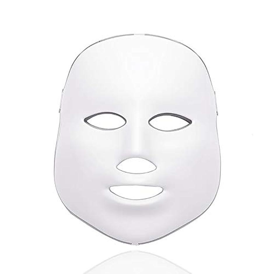遅れテーマものワイヤレス7色がネックライト肌の若返りフェイシャル?ビューティデイリースキンケアマスクをマスクLED