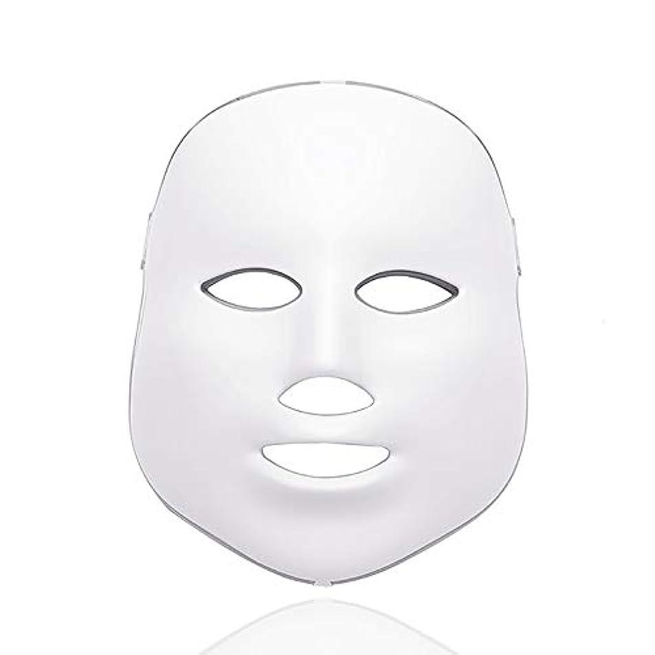 多分メッシュ珍味ワイヤレス7色がネックライト肌の若返りフェイシャル?ビューティデイリースキンケアマスクをマスクLED