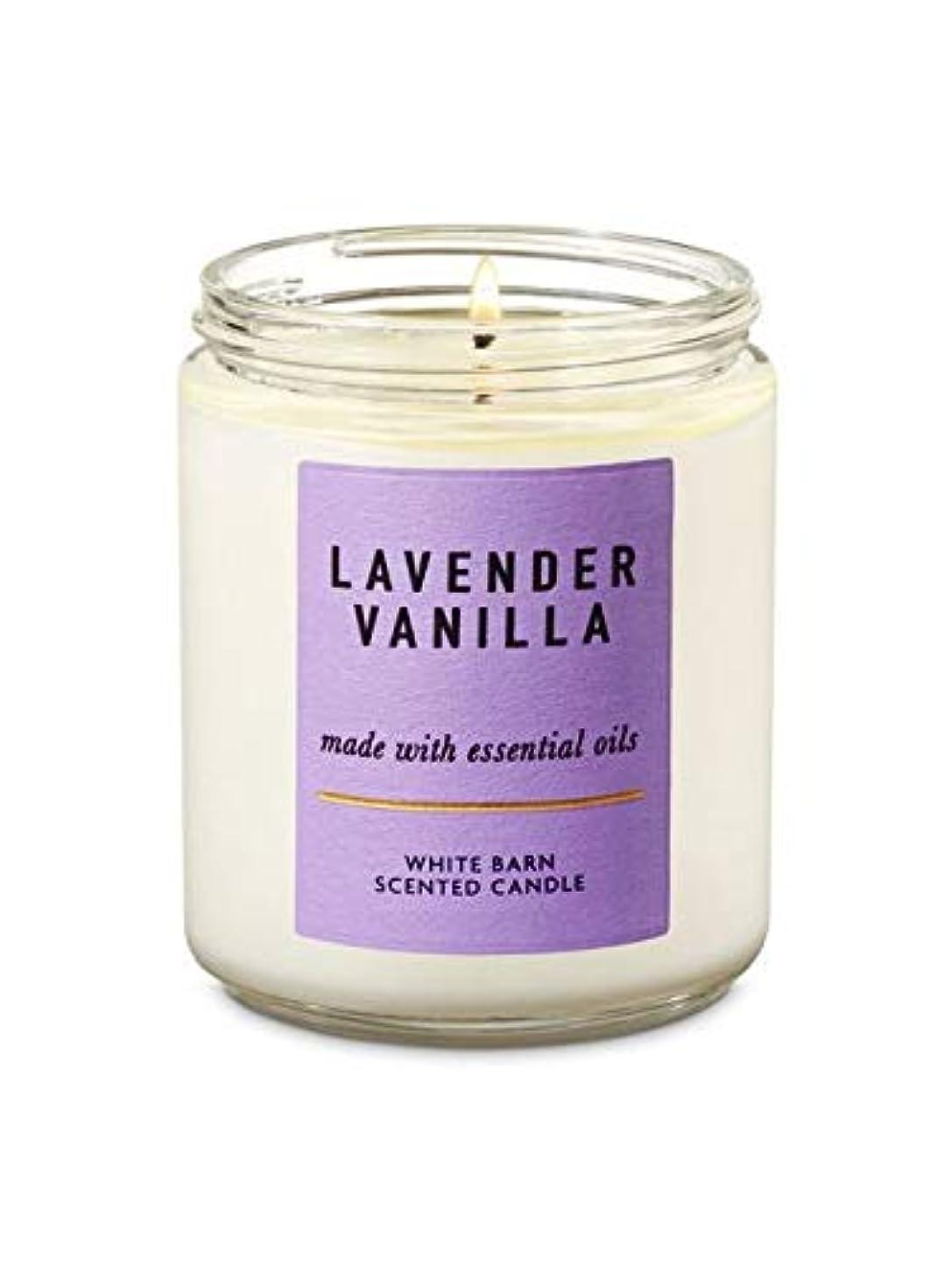 リマークムスタチオ浮浪者【Bath&Body Works/バス&ボディワークス】 アロマキャンドル ラベンダーバニラ 1-Wick Scented Candle Lavender Vanilla 7oz/198g [並行輸入品]