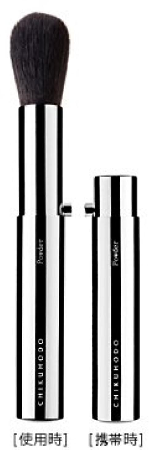 アリスわずかなつかの間熊野筆 竹宝堂 正規品 ?シリーズ 携帯用パウダーブラシ K-7 毛材質:粗光峰 広島 化粧筆